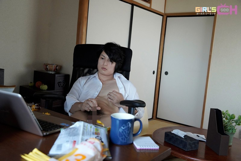 GRCH-316 ブラザー×プリンセス~男だらけの家で女は私1人~