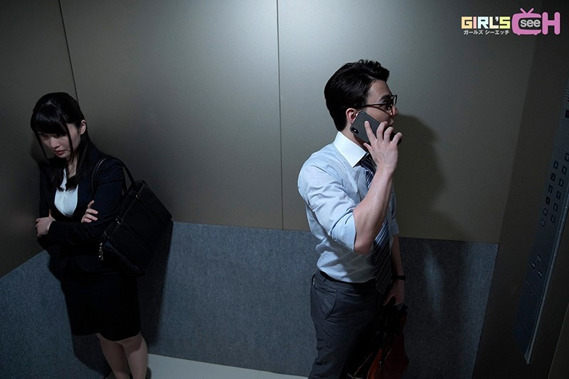 GRCH-325 密かに想いを寄せていた会社の後輩とエレベーターに閉じ込めらて… ~密着◆密室◆トロ濡れエッチ~ 野々宮みさと