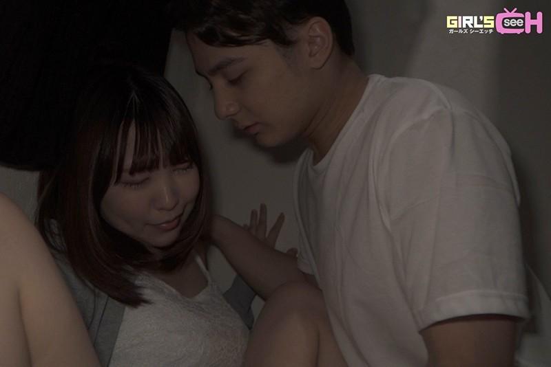 GRCH-324 発情クローゼット ~男友達と声を殺して×××~ 笹本みほ