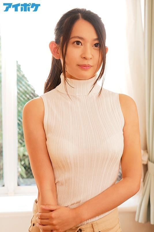 IPX-448 新人 AVデビュー FIRST IMPRESSION 139 甘えたがり元気娘 ―綺麗なFカップ美巨乳少女― 梓ヒカリ (ブルーレイディスク)