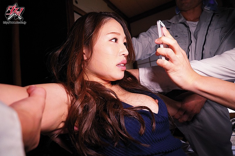 [中国語字幕]DASD-637 催淫洗脳されたガテン系巨乳は嫌がりながらも淫乱ビッチになっていた。 凛音とうか 鈴木さとみ