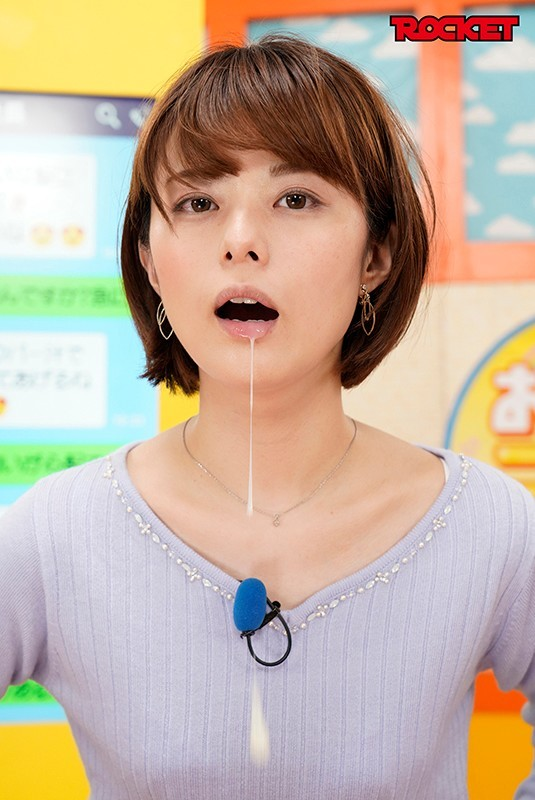 RCTD-344 淫語女子アナ22 月乃ルナSP