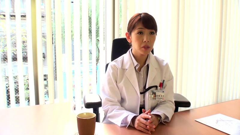 VDD-090 女医in… [脅迫スイートルーム] Doctor Misa(34)