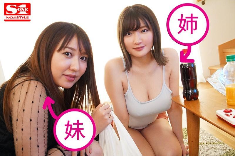 [中国語字幕]SSNI-871 ノーブラJカップおっぱいで無自覚アピールしてくる彼女の巨乳姉と誘惑に負けちゃう最低な僕。 鷲尾めい