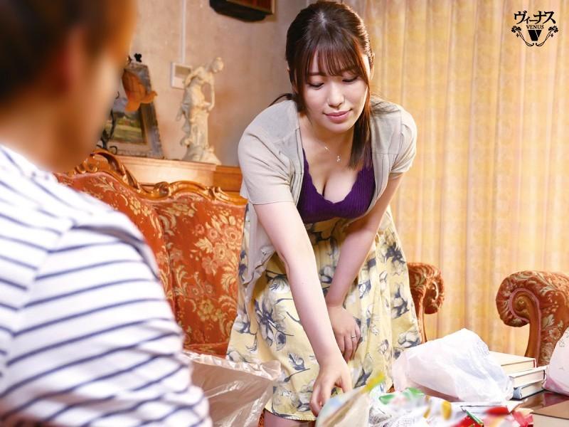 [中国語字幕]VENU-969 突然押しかけてきた嫁の姉さんに抜かれっぱなしの1泊2日 河北はるな