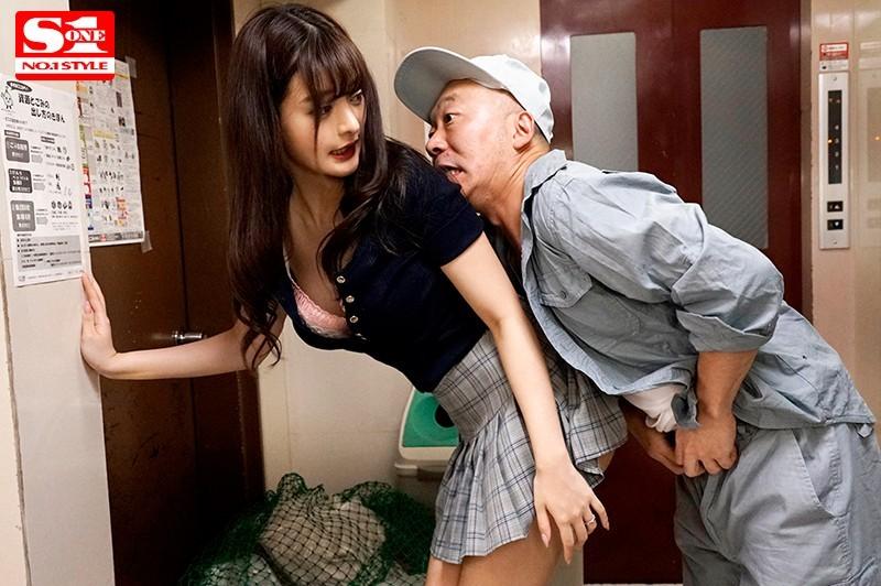 [中国語字幕]SSNI-884 毎日、朝のゴミ出し時間にすれ違う元芸能人の浮きブラ奥さんをその場で即ハメ ひなたまりん