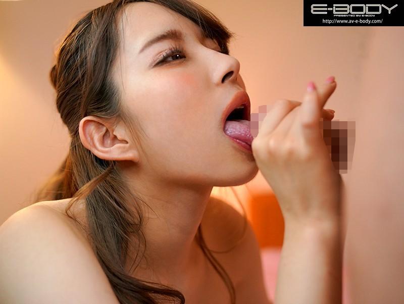 [中国語字幕]EBOD-776 乳だけは大人に実った反抗期ツンツン妹が大嫌いな兄に生中出しでイカされまくった両親不在、2人だけの3日間。 衣吹かのん