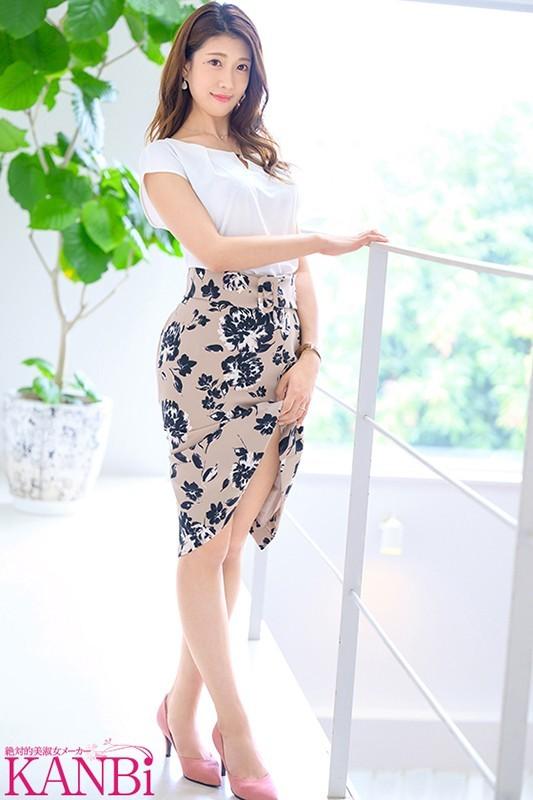 KBI-050 綺麗な先生は好きですかー?元音楽●校教師の人妻 有賀みなほ 32歳 KANBi専属AVデビュー!! G乳スレンダー、美脚、美巨乳、彼女の全てに釘付け…!!