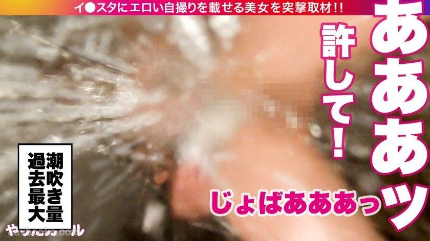 [390JNT-026]【神ギャル降臨SP】イ●スタにエロい自撮りを載せる、爆乳ガールズバー店員をSNSナンパ!!極秘ルートで仕入れた素人ギャルはエロ偏差値MAX!!!ハメ潮が止まらないびっしょびしょSEXに撮影カメラ機材が大破しましたが、とんでもないエロ映像が撮れたので本望です!!!生意気ギャルがイってイってイキまくり、最後はあまりの気持ち良さに号泣!!??淫語とハメ潮まみれのどちゃくそエロい絡みを目撃せよ!!!「止めないで!!まりのおマ◯コ壊してぇええっ!!!」【イ●スタやりたガール。】