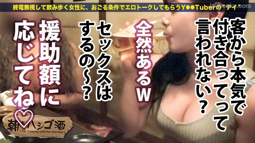 [300MIUM-752]神ボディラウンジ嬢!!【完璧G乳×ピンク乳首】×【極上バイズリ×ねっとりフェラ