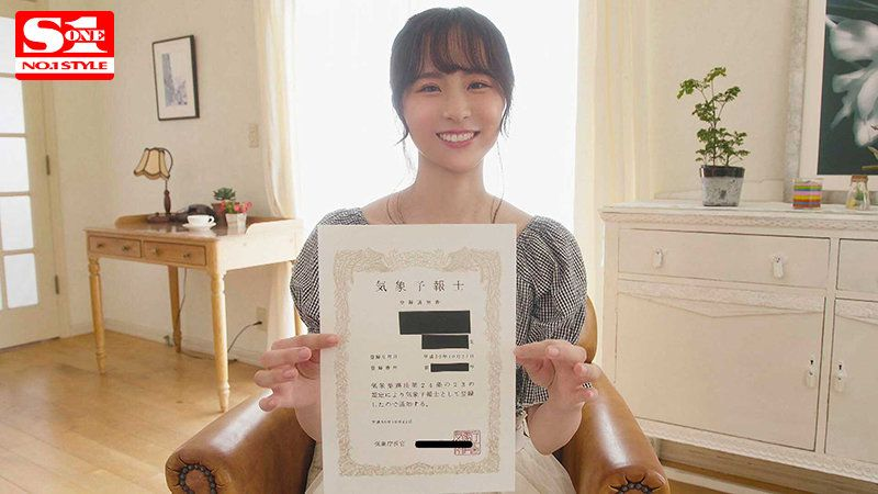 [SSIS-210]新人NO.1STYLE 白坂みあんAVデビュー