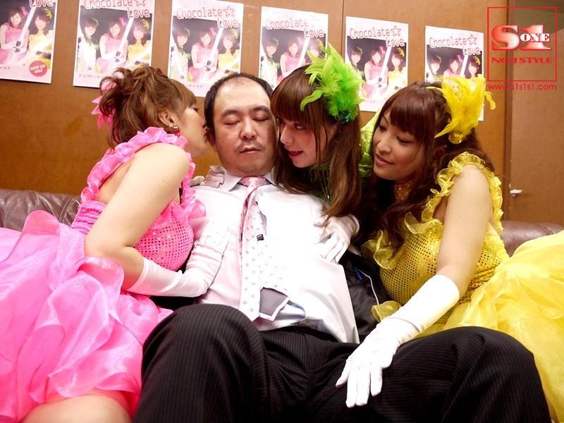 SOE-338 エスワンTV THE芸能界ヤリすぎ生放送!
