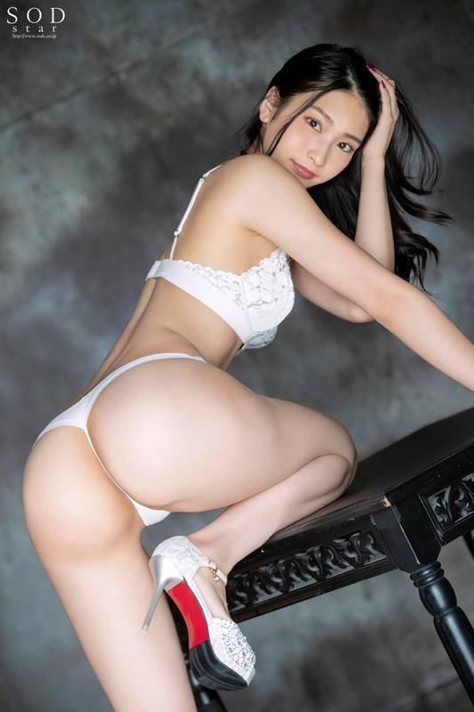 STARS-017 本庄鈴 痴女4巨匠がトル!