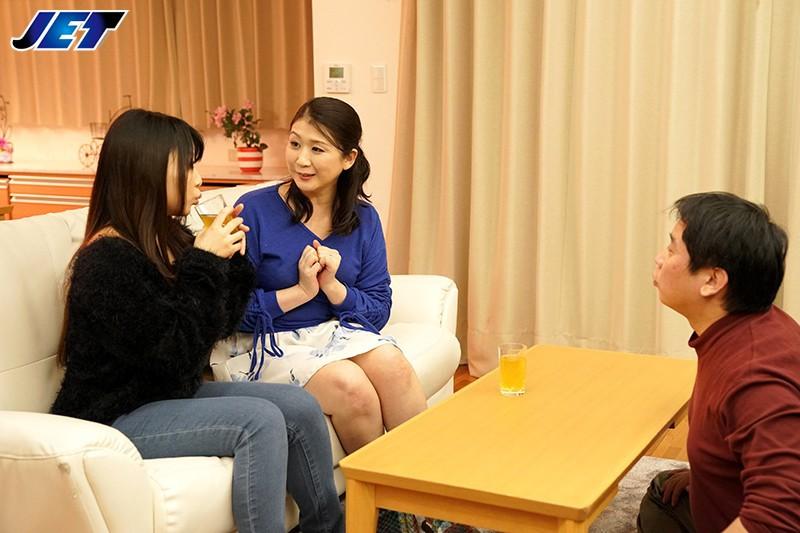 NDRA-040 義母のそば打ち体験 吉岡奈々子
