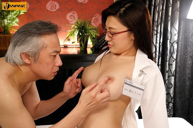 WANZ-675 自分の身体を使用して100%孕ませる方法を教え込む 子作り専門インストラクター 森川アンナ