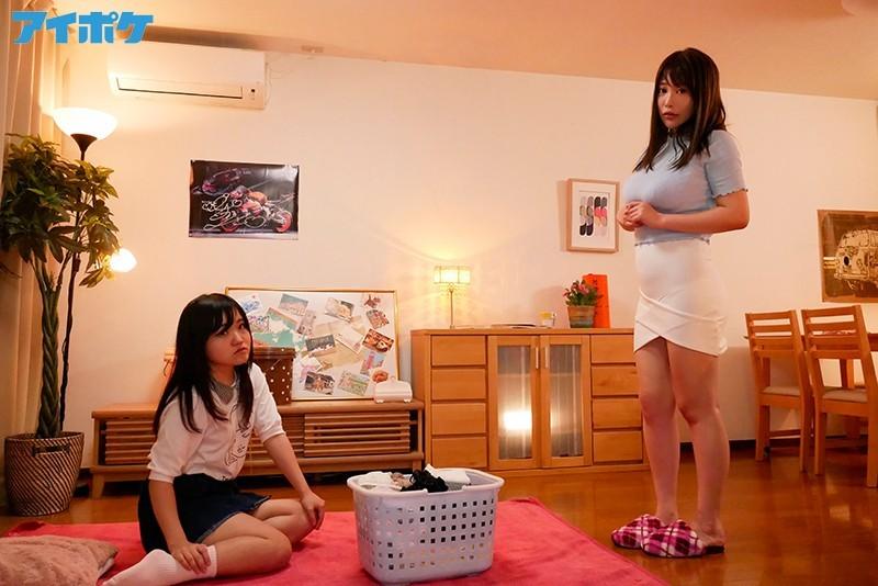 IPX-324 巨乳全開で猛アピールしてくる僕の彼女の着衣爆乳お姉さん 益坂美亜
