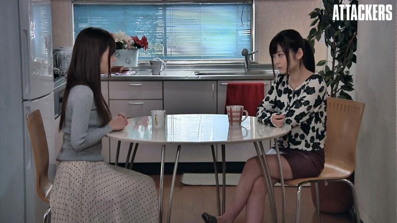 RBD-837 淫獣の檻 石原莉奈