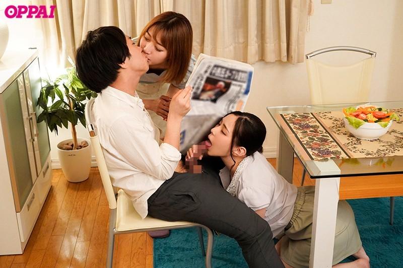 PPPD-786 彼女のお姉さんは巨乳と中出しOKで僕を誘惑 吉根ゆりあ