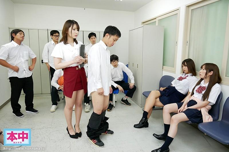 HND-730 生徒たちに音楽室を乗っ取られて孕ませレ×プ輪姦されたことは、誰も知らない。 河西乃愛