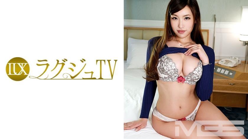 259LUXU-253 ラグジュTV 239 田中稜 28歳 国際線スチュワーデス
