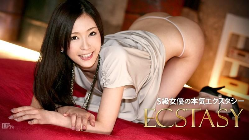Carib 041912-998 雨宮琴音 S級女優の本気エクスタシー 後編