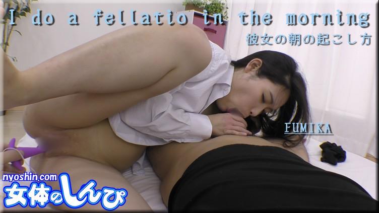 女体のしんぴ n1471 ふみか - GGJAV   Free HD JAV, Asian ...