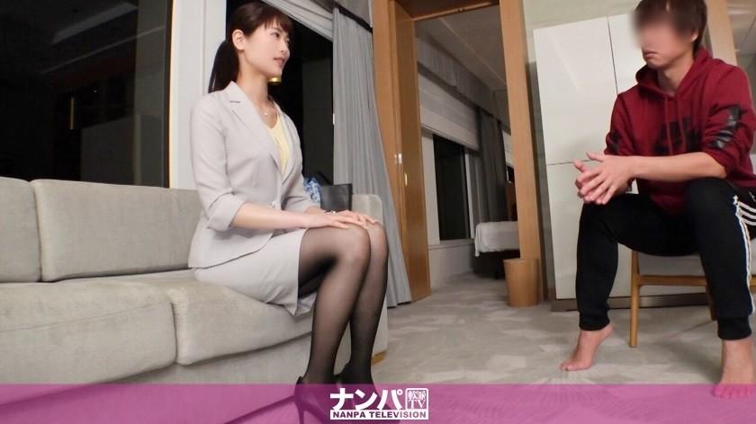 200GANA-2076 マジ軟派、初撮。 1332 土下座してセックスして下さいと懇願され、最初は戸惑っていたけど3年振りのキスにとろけてそのまま体を許しちゃう美人秘書 りお 23歳 秘書