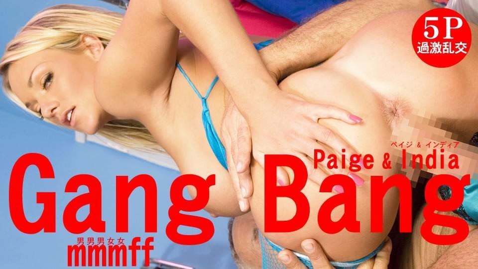 金8天国 3029 ペイジ アシュレイ Gang Bang Paige Ashley