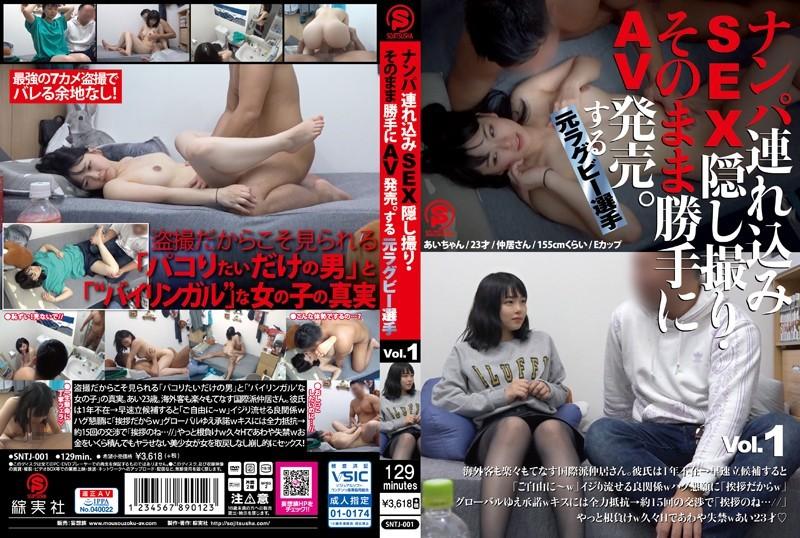 ナンパ 連れ込み sex 隠し 撮り そのまま 勝手 に av 発売 する 別格 イケメン の 旧友 vol 20