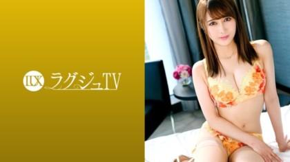 259LUXU-1056 ラグジュTV 1037 西岡美織 26歳 元ペットブリーダー