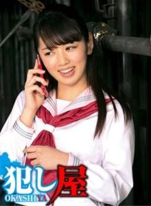 SVOKS-049 カンナちゃん