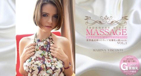 金8天国 1339 マリーナ ビスコンティー 世界最高級のGカップ美爆乳を揉みまくり JAPANESE STYLE MASSAGE MARINA VISCONTI