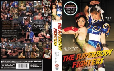 EBOD-259 THE SUPERBODY FIGHTERS-二人の強き女格闘家- ティア 滝川ソフィア