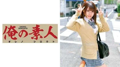 ORETD-594 まきちゃん 3
