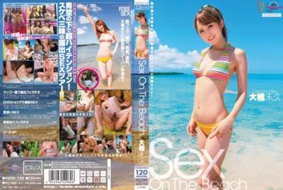MIDD-740 Sex On The Beach 大橋未久