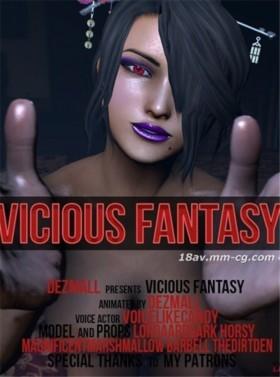 [3D][Dezmall]Vicious fantasy~LULU~ [夜桜字幕组]