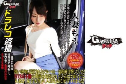 302GERBM-008 もえ