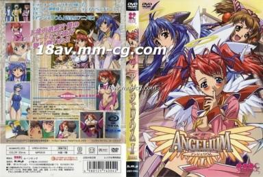 [H無碼]ANGELIUM アンジェリウム-01