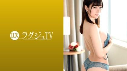 259LUXU-1040 ラグジュTV 1026 黒崎麻里奈 27歳 外資系企業勤務