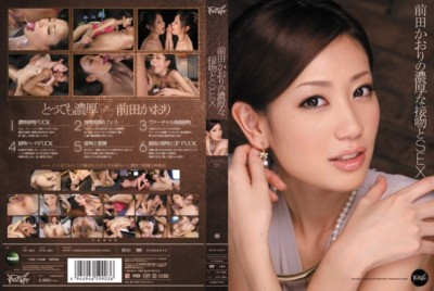 IPTD-884 前田かおりの濃厚な接吻とSEX