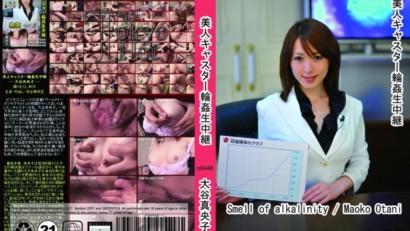 N0448 美人キャスター輪カン生中継