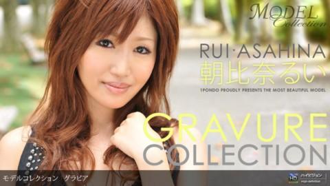 1pon 051510_834 朝比奈るい Model Collection select…89 グラビア