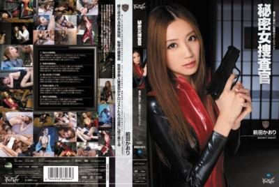 IPTD-991 秘密女捜査官~魔淫に溺れし孤高のエージェント~ 前田かおり