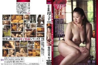MAC-03 近親遊戯 母と子 #02 柴田真希40歳
