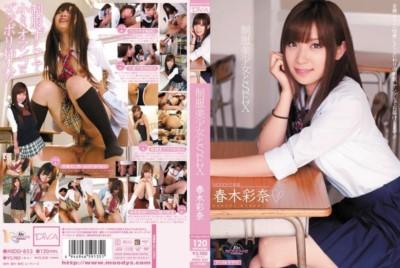 MIDD-853 制服美少女とSEX 春木彩奈