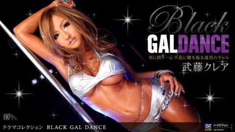 1pon 092310_933 武藤クレア Black Gal Dance No.2