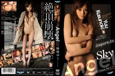 Tokyo Hot SKY-183 スカイエンジェル Vol.122 : 楠城ゆう