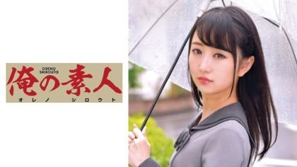 230ORETD-664_HINANO