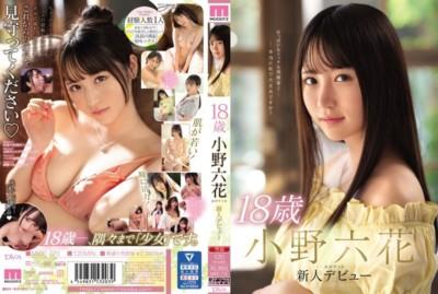 免費線上成人影片,免費線上A片,MIDE-770 - MIDE-770 18歳 小野六花 新人デビュー