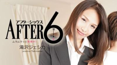 HEYZO 2287 滝沢ジェシカ アフター6~ムラムラっと発情中!~
